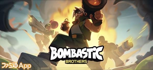 bombastic01