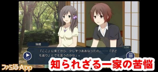 misohagi11書き込み