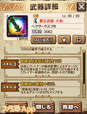capture0002-00000