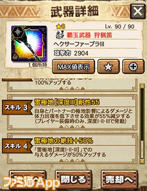 capture0012-00000