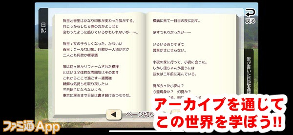misohagi20書き込み