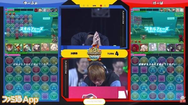パズドラ_決勝戦2本目(1-2)