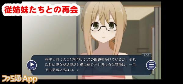 misohagi02書き込み