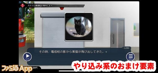 misohagi18書き込み