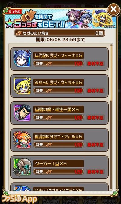 コトダマン_0523_13