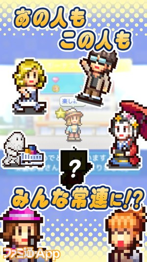 i55_depart2_02_jp