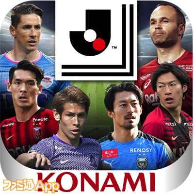 Jリーグクラブチャンピオンシップ