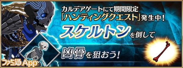 info_image_a_01