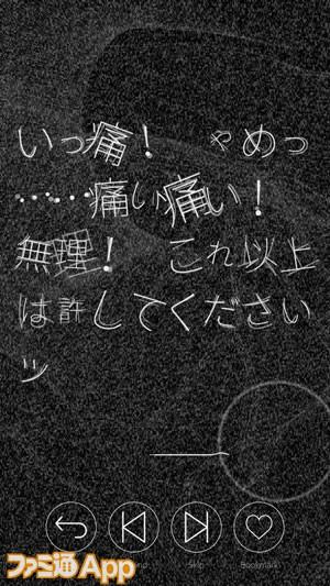 kiji_05