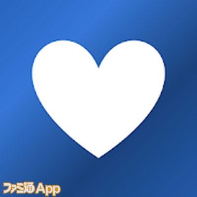 シンゾウアプリ 6人の彼 -B- (彼 cv 悠木碧)