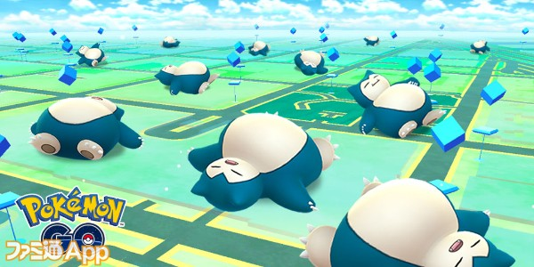 sleeping_snorlax_1024x512