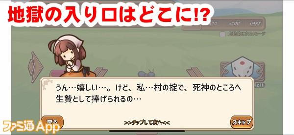 saikoroyuusya12書き込み