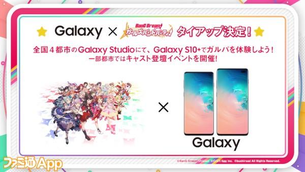 03_Galaxy1