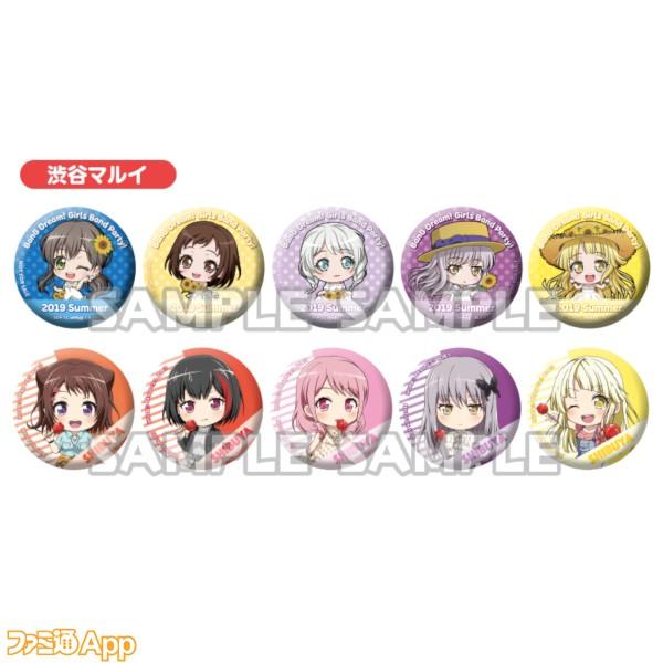 04_BDP_oioi_pre_badge_set_shibuya