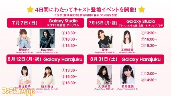 04_Galaxy2