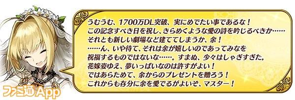 0626fgo_02