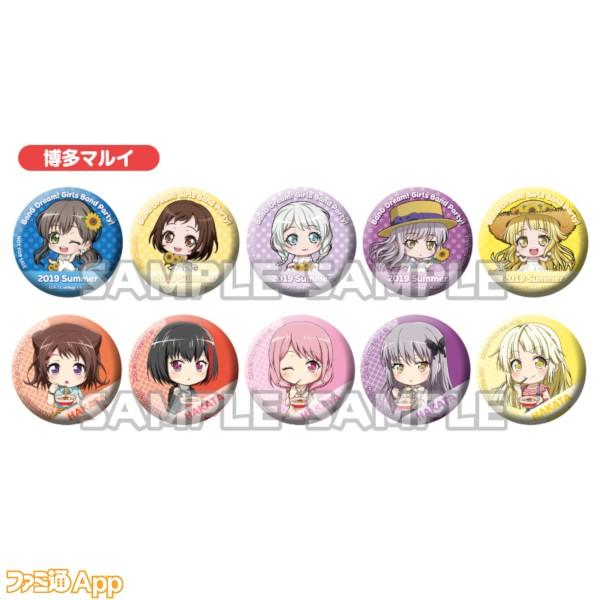 06_BDP_oioi_pre_badge_set_hakata