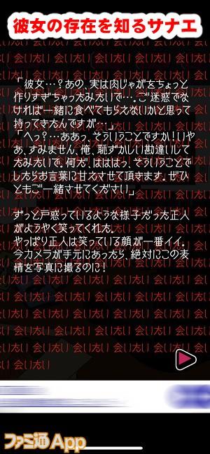 underBed10書き込み
