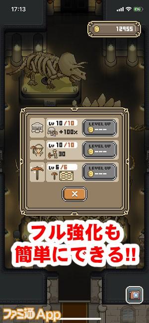 bokuhaku13書き込み