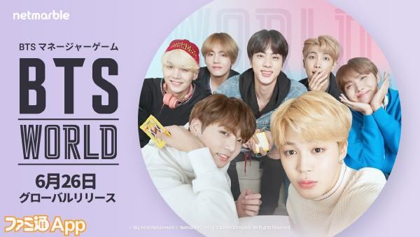 20190614_PR_BTS World1