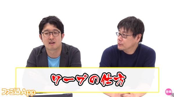 ラグマス_20190624動画ワープ (25)