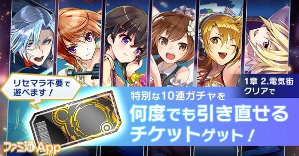 2_hikinaoshi