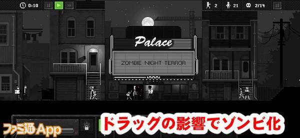 zombienightterror02書き込み
