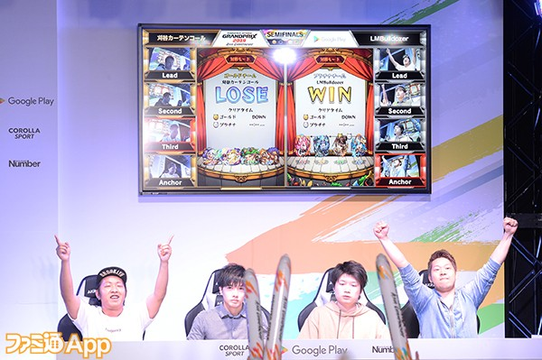 関東大会23