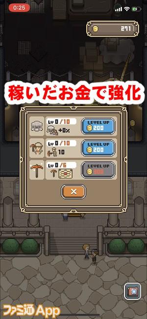 bokuhaku12書き込み