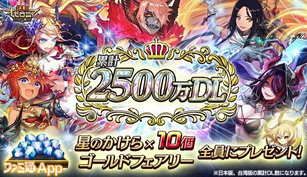 600Main_banner