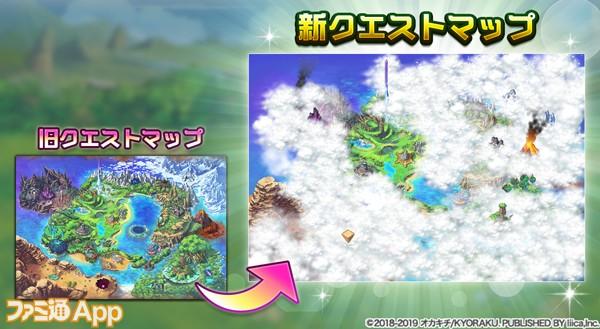 03_新ワールドマップ