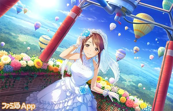 [優美なる花嫁]三船美優_SR+ のコピー