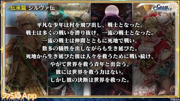CC3_0607_29