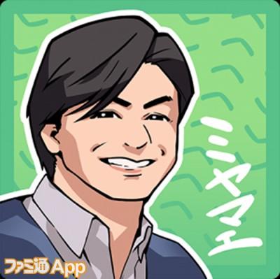 DeNA_miyamae