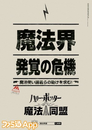 HPWU_Poster1