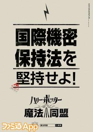 HPWU_Poster3