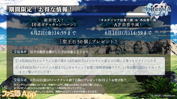 HS_0605_09