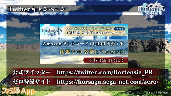 HS_0605_10