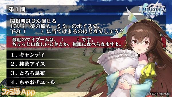HS_0605_25