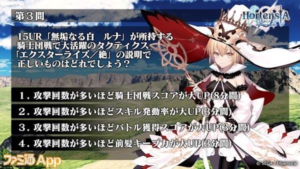 HS_0605_27