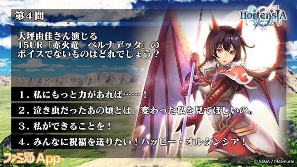 HS_0605_28