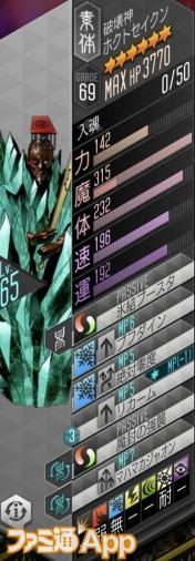 IMG_2963_result