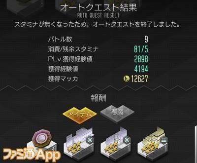 IMG_2995_result