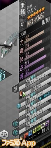 IMG_3259_result