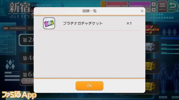 IMG_9691_s
