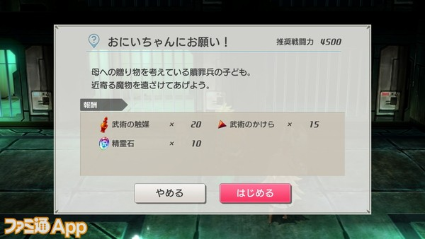 Screenshot_20190617-064847