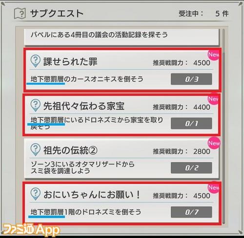 Screenshot_20190617-065000