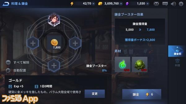 Screenshot_20190617-080922