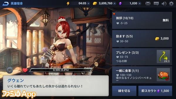Screenshot_20190617-081247