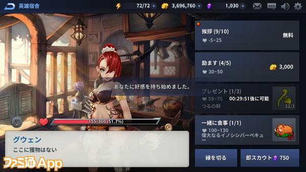 Screenshot_20190617-101740